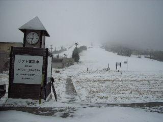 朝の高天ヶ原スキー場
