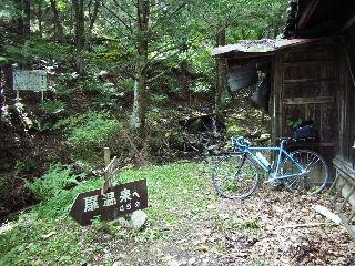 旧営林署小屋